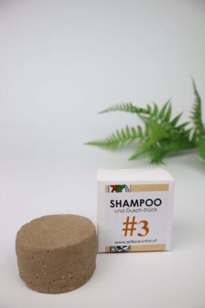 Zitrone, Brokkolisamen, Hopfenextrakt, fein, Shampoo, festes Shampoo, Haare, Dusch, Wasch,