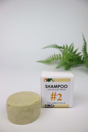 Orange, Argan, Sandorn, trocken, Shampoo, festes Shampoo, Haare, Dusch, Wasch,